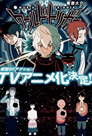 Watch Full TV Series :World Trigger (2014 )