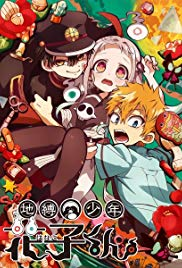 Watch Full TV Series :Jibaku Shounen Hanakokun (2020 )
