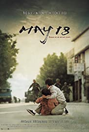 Watch Full Movie :May 18 (2007)