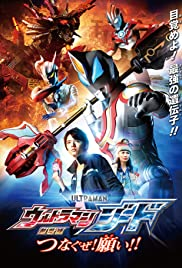 Watch Full Movie :Ultraman Geed: Connect the Wishes! (2018)