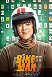 Watch Full Movie :Bikeman (2018)