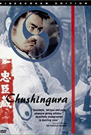 Watch Full Movie :Chushingura (1962)