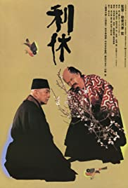 Watch Full Movie :Rikyu (1989)