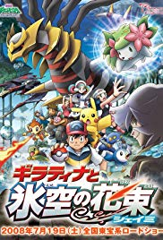 Watch Full Movie :Pokémon: Giratina and the Sky Warrior (2008)