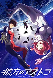 Watch Full TV Series :Kanata no Astra (2019 )
