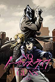Watch Full TV Series :No Guns Life (2019 )